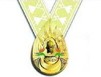 The Order of Ikhamanga