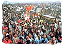 Political rally during Apartheid